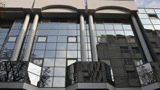 В Киеве состоялся Международный форум «Кибербезопасность - Защити свой БИЗНЕС»