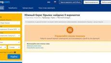 Booking.com закрыл возможность онлайн-бронирования отелей в Крыму