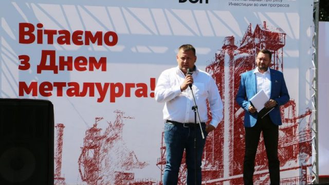 Борис Филатов рассказал об успехах ДМЗ после прихода на предприятие Александра Ярославского
