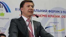 НАБУ открыло дело на Руслана Демчака