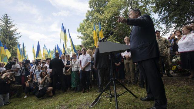 Порошенко призывает Польшу пересмотреть закон об Институте нацпамяти