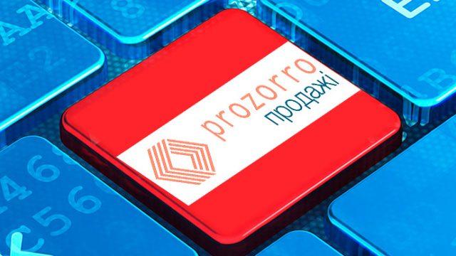 В условиях экономического кризиса «ProZorro.Продажи» в 2 раза повышает тарифы для площадок, - биржевая ассоциация