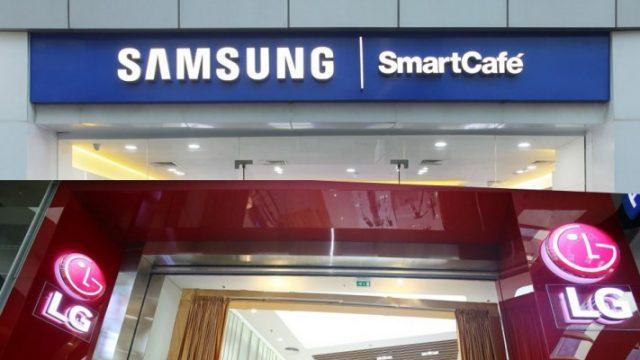 Samsung и LG используют «политику дробовика» в производстве смартфонов, - СМИ