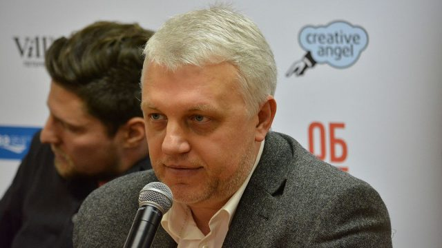 Вынесен обвинительный акт по делу Павла Шеремета