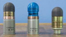 В Украине стартовало производство снарядов по стандартам НАТО