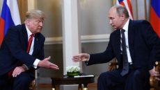 Трамп встретился с Путин в Японии