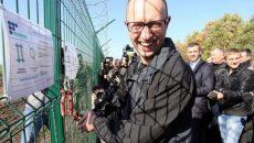НАБУ завершило расследование хищений на проекте «Стена»