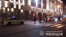 Вооруженное нападение на мэрию Харькова: полиция открыла дело по двум статьям