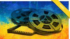 Названы кассовые сборы 110 украинских фильмов