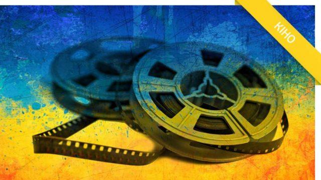 До конца нынешнего года в прокат выйдут 18 украинских фильмов