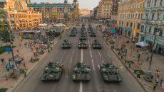 На парад в Киев прибудут военные из 18 стран