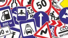 В Киеве на 17 улицах увеличили скорость движения
