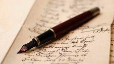 Обнародован проект новых правил украинского языка