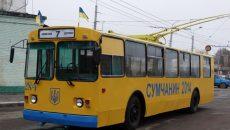 Сумы купят троллейбусы за счет кредита ЕИБ