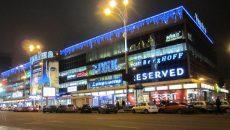 В Киеве хотят приостановить работу 33 ТРЦ