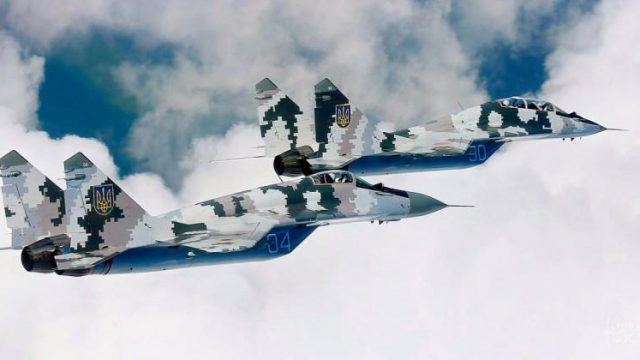 Украина отмечает день Воздушных сил