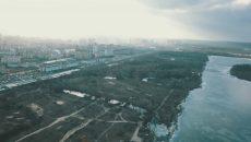 ФГВФЛ не смог продать землю Родовид банка