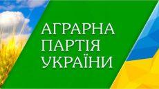 Захват Аграрной партии пророссийскими силами остановлен – Скоцик