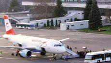 Жители и власти Днепра просят правительство помочь Ярославскому построить новый аэропорт