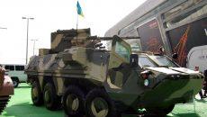 В ООС рассказали о новом бронетранспортере