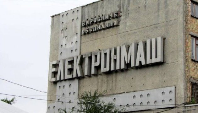 СБУ взялось за руководителей Электронмаша