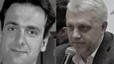 Журналисты требуют расследовать убийства Гонгадзе и Шеремета