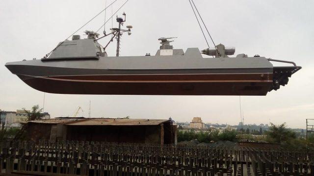 ВМСУ получили новый бронекатер