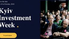 Киевский международный экономический форум — главное мероприятие  Kyiv Investment Week