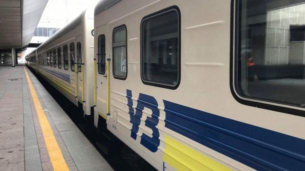 УЗ просит правоохранителей возобновить сопровождение поездов
