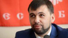 Главарем донецких боевиков стал Пушилин