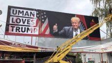 Трампа проверят на злоупотребления против Amazon, CNN иTheWashington Post