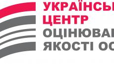 Полиция разоблачила руководителя Украинского центра оценивания качества образования