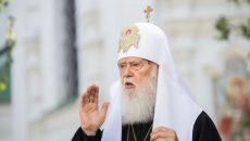 Патриарх Филарет не смог принять участие в церемонии интронизации предстоятеля ПЦУ Епифания