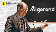Стартап Algorand привлек $62 млн инвестиций