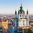 Андреевскую церковь передали в пользование Вселенскому Патриархату