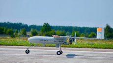 В Украине хотят создать ударный дрон