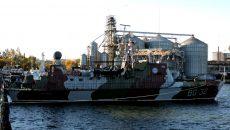 ВМС вернуло в строй корабль