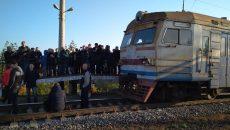 Стало известно о проблемах киевской городской электрички