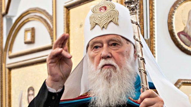 Филарет поздравил В. Зеленского с победой на выборах