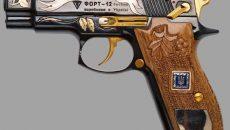 Порошенко наградил советника Трампа пистолетом