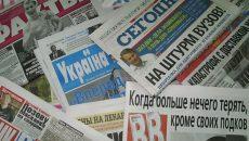 Языковые квоты планируют распространить на печатные СМИ