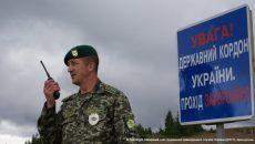 Украина открыла границу с ЕС