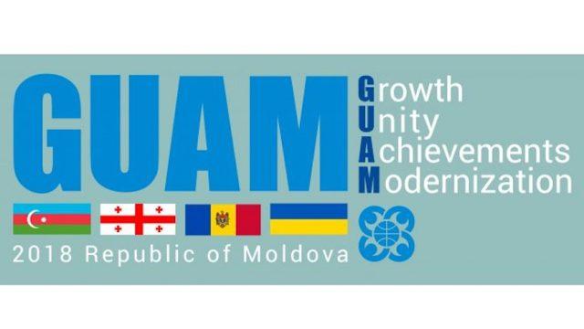 Гройсман хочет активизировать сотрудничество в рамках ГУАМ