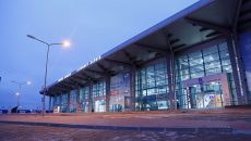 В Международном аэропорту