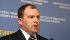 Комитет ВР рекомендовал рассмотреть снятие неприкосновенности с Дмитрия Колесникова