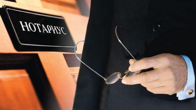 Отменены ограничения минимальной оплаты за нотариальные услуги