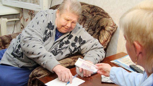 Сегодня Пенсионный фонд начал финансирование пенсий за январь 2019