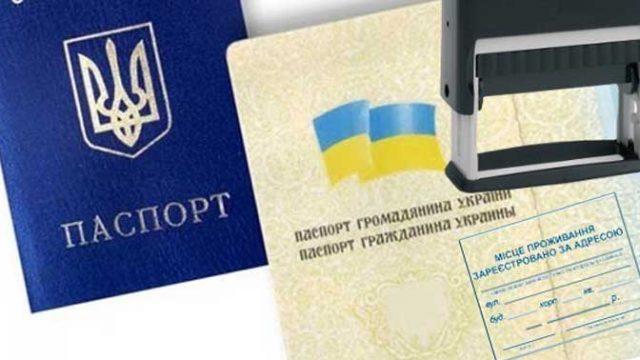 В Украине увеличат штраф за проживание не по месту регистрации (уточнена)