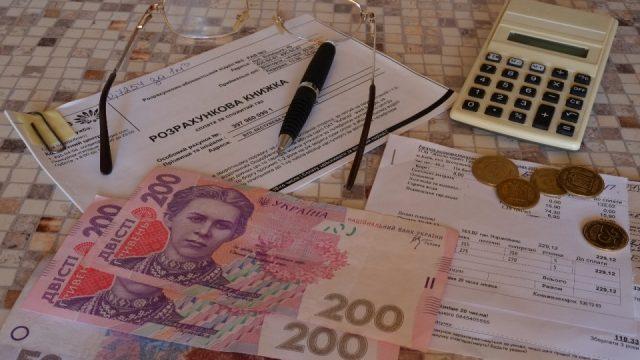 Вырос средний размер субсидий на одно домохазяйство
