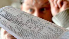 В Украине введут новые субсидии